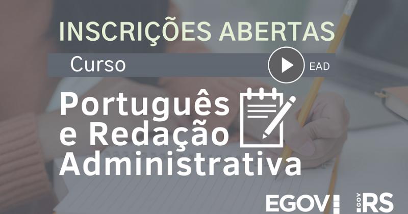 Escola de Governo e TCE firmam parceria para oferta de curso EAD