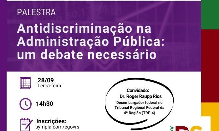 Antidiscriminação na Administração Pública: um debate necessário